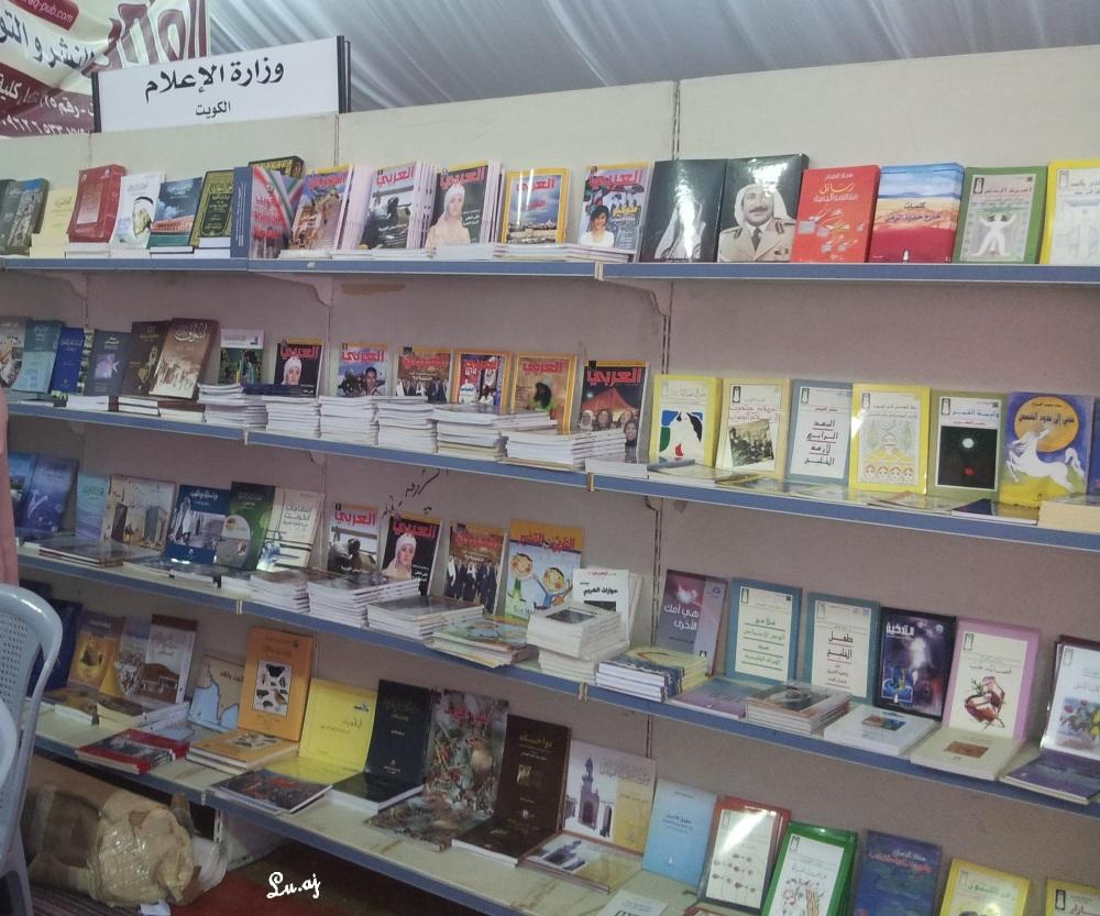 زيارتي لمعرض عمان الدولي 14 للكتاب (3/6)
